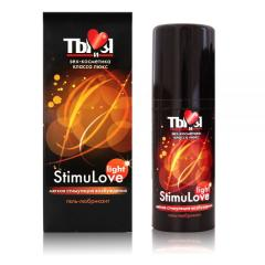 Гель-лубрикант StimuLove Light, 50 г